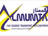 AlMumtaz company for tourist transport car rental